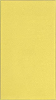 Фасад МДФ Светло-желтый металлик
