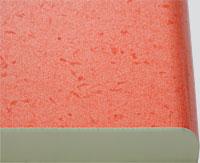 Кухонный фасад из пластика Красный талисман