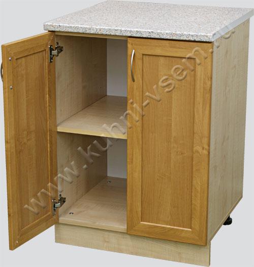 кухонные гарнитуры с барной стойкой в ижевске каталог